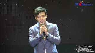 #강하늘 대만 팬미팅, '이 달달한 남자의 달달한 노래'