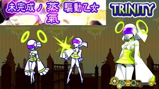U1 overground 「未完成ノ蒸氣驅動乙女」