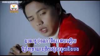 Lời Nói Dối Không Thật - Khmer