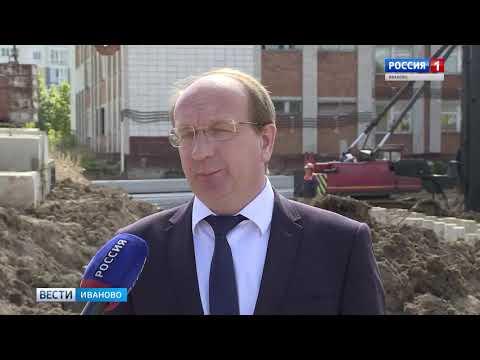 В Иванове построят новую школу