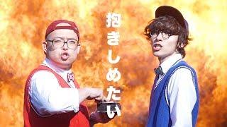 ONIGAWARA - MEGA☆DEATH