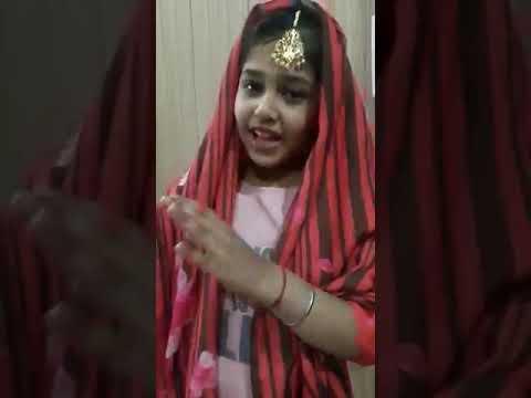 primary-school-online-study-amritsar