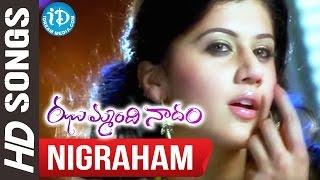 Jhummandi Naadam - Nigraham video song - Taapsee Pannu || Manoj Manchu