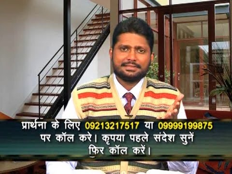 Withdrawing for Prayer | Pastor Shibu K. Mathai | Shifalaya | Shubhsandeshtv