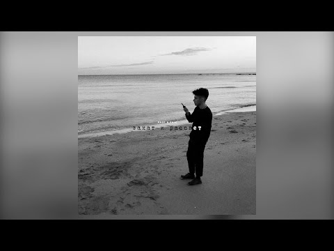 Rauf Faik - Закат и рассвет