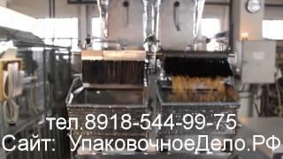 Фасовочное оборудование для макарон сахара крупы чая риса сухофруктов 1кг фасовочная машина(Подробно на сайте http://upakovochnoedelo.ru/ Предприятие