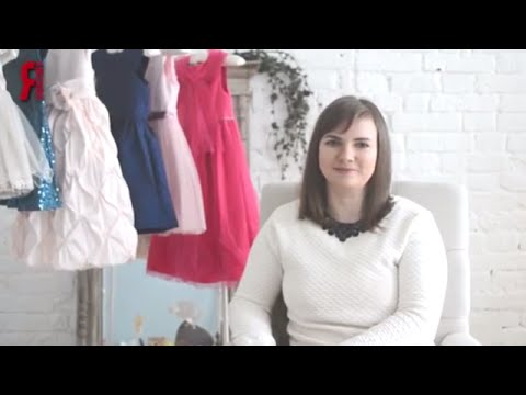 fe6bbfce4edbc32 «Одень на день»: как зарабатывать на аренде детских нарядов — СКБ Контур