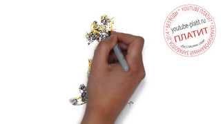 Как быстро карандашом нарисовать трансформера  Научиться рисовать трансформеров(ТРАНСФОРМЕРЫ. Как правильно нарисовать траснформера поэтапно. На самом деле легко http://youtu.be/TwYDruAMZY8 Однако..., 2014-09-06T11:13:43.000Z)