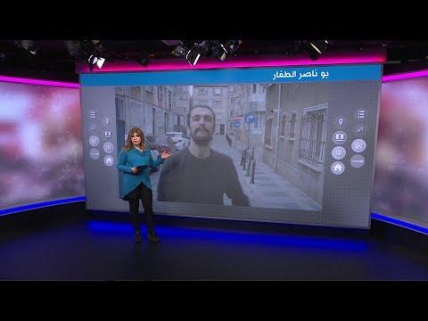 لماذا يردد المتظاهرون في #لبنان أغاني بو ناصر الطفار؟  - نشر قبل 1 ساعة