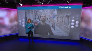 لماذا يردد المتظاهرون في لبنان أغاني بو ناصر الطفار؟
