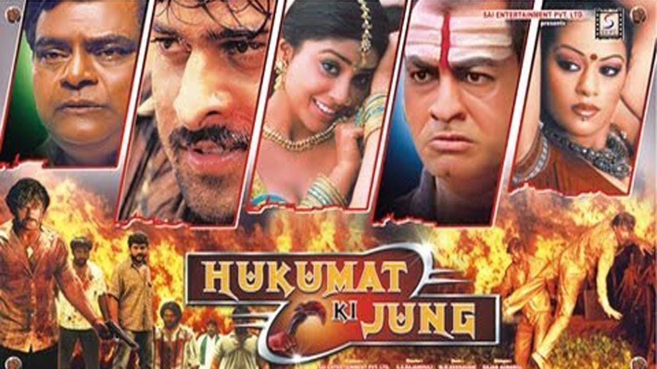 Download HUKUMAT KI JUNG Full Movie Part 1