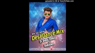 New Year Bom Fatuche || (Uma-Rabi) || (Desi Sambalpuri Mix) || Dj Babul Dsp Ft,OnKnown Mp3 Song Download