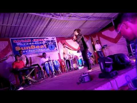 Piya re  live Sun Beat Musical Group Nagpur