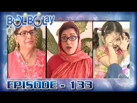 Bulbulay Ep 133 - ARY Digital Drama thumbnail