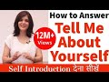 How to Introduce Yourself in English | Tell Me Something About Yourself? - Interview Tips | ChetChat Mp3