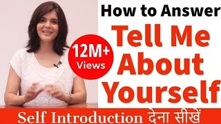 How to Introduce Yourself in English | Tell Me Something About Yourself? - Interview Tips | ChetChat