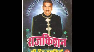 Ragni-Chubare aali-Mehar singh Jaat