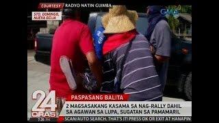 24 Oras 2 magsasakang kasama sa nag-rally dahil sa agawan sa lupa sugatan sa pamamaril