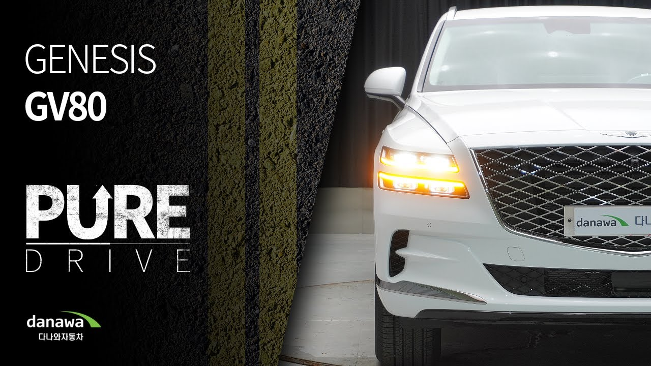 2020 GENESIS GV80 3.0 Diesel AWD [5seater] (Walk Around)