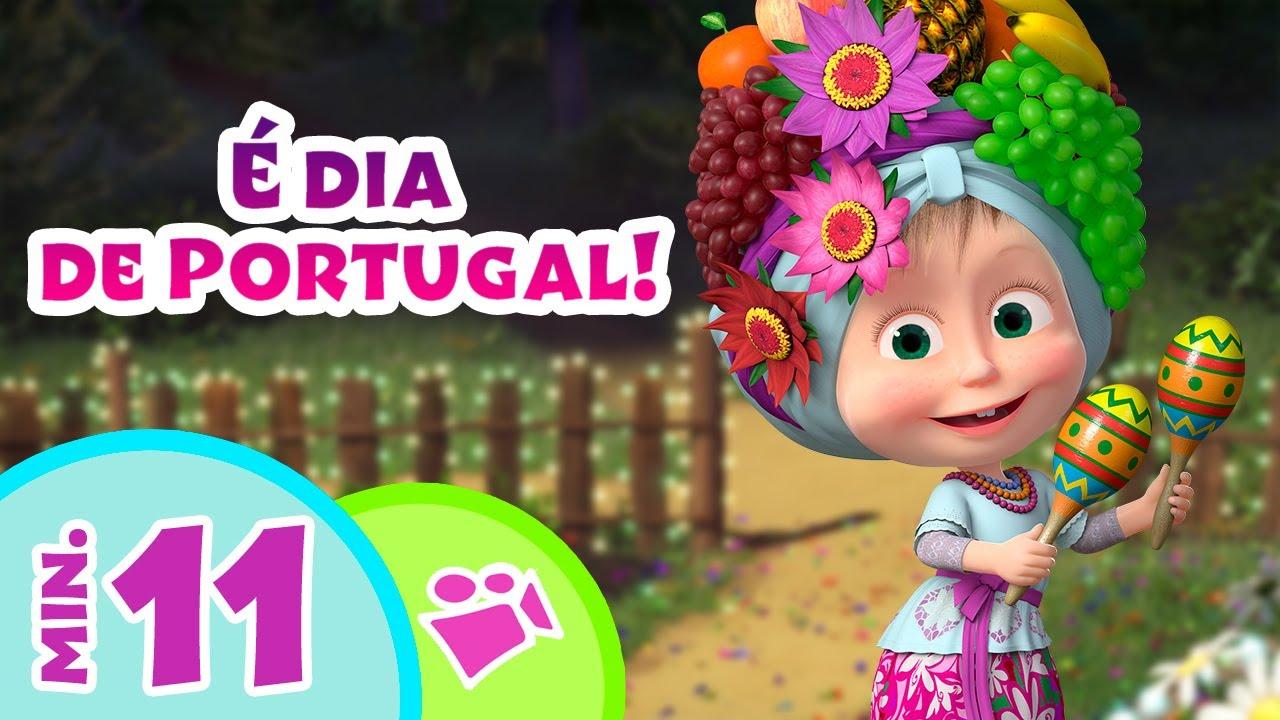 🥁 É dia de Portugal! 🌞😎 TaDaBoom Português 👧 Coleção de canções 🎵 Masha e o Urso