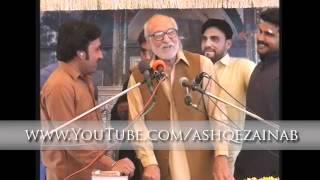 Qasida: Ali Wali Ke Pyar Mein - Zakir Shafqat Mohsin Kazmi of Gujrat