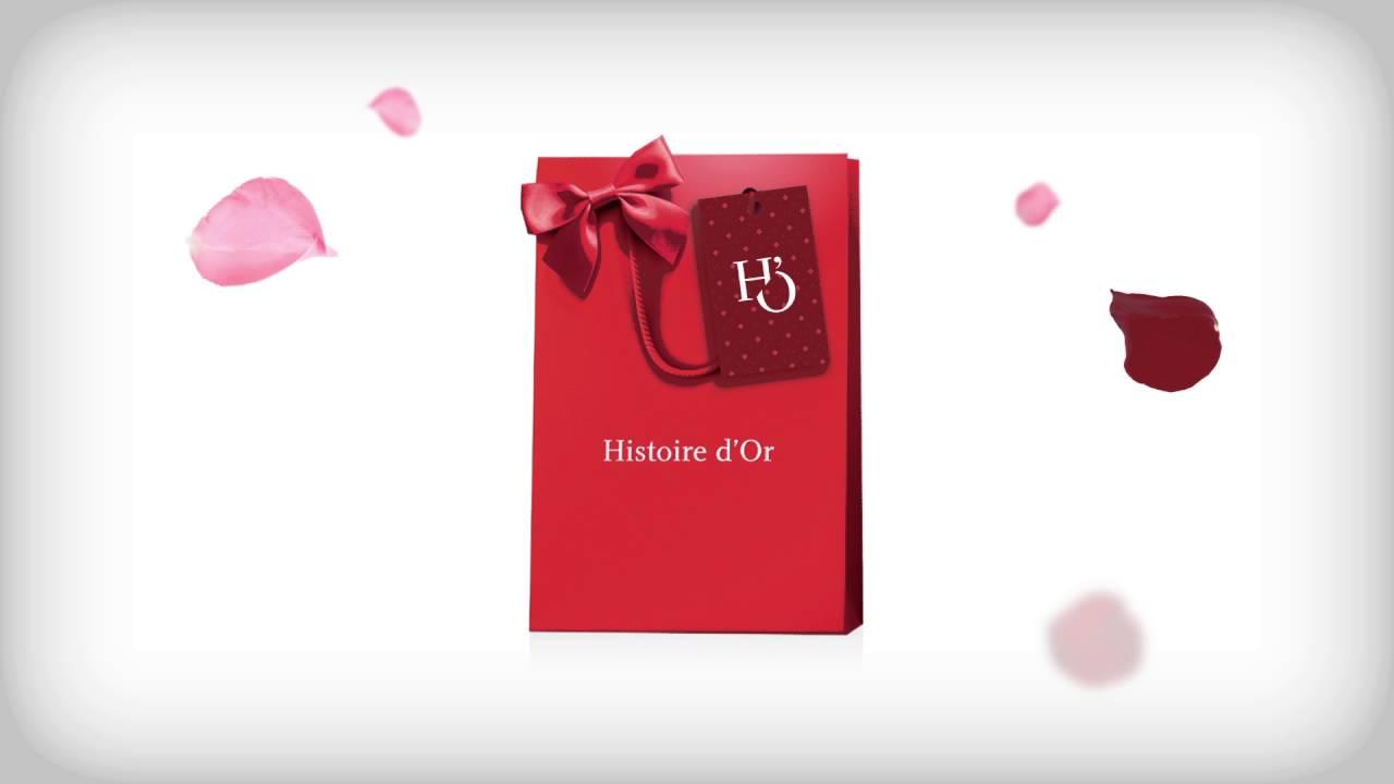 carte cadeau histoire d or Histoire d'Or   YouTube