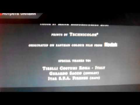 Columbia Pictures / Sony Pictures Television (1994)V3
