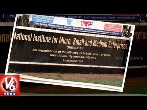 Special Story On National Institute For Micro, Small And Medium Enterprises (ni-msme) | V6 News