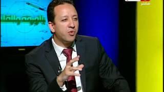 بالورقة والقلم    جمال العاصي:  علاء عبد العال عامل زي الطباخ البلدي ..طباخ شاطر