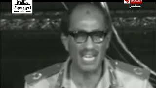"""الحياة الأن - كلمة الرئيس الراحل """" محمد أنور السادات """" أمام مجلس الأمة في خطاب النصر"""