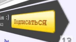 Где скачать Adobe Flash CS3 БЕЗ КРЯКОВ смотрите описание(Метод не работает из-за наглости Адоба! Они убили сервер который проверяет ключи через и-нет. Эх! Ну и гады..., 2010-02-01T17:42:48.000Z)