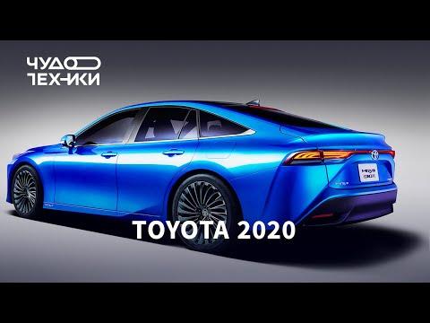 Это самая полезная Toyota 2020 года
