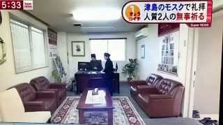 Ahmadi Muslims in Japan says they believe in peace and harmony