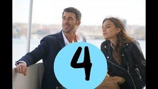 Богатство 4 серия на русском,турецкий сериал, дата выхода