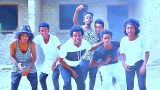 asne abate mango new ethiopian music official video
