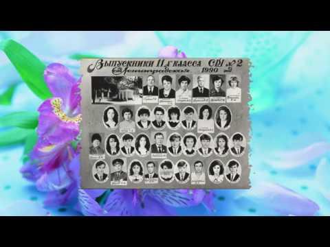 Как молоды мы были...  Колхоз им. Кирова. Ст. Ленинградская Краснодарский край.
