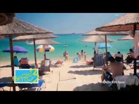 Psili Ammos Beach Bar and Restaurant