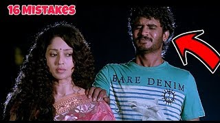 (16) Mistakes in kannada Double Engine movie | sampoint | Double Engine.