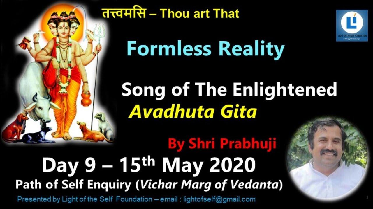 Download Formless RealityDay9#AvadhutaGita#selfenquiry#vicharamarg