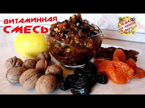 Глава 1 ГРЕЦКИЙ ОРЕХ Лечебные свойства орехов