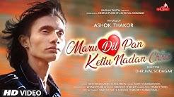 Ashok Thakor : Maru Dil Pan Ketlu Nadan Chhe | New Gujarati Bewafa Sad Song 2019 | Raghav Digital