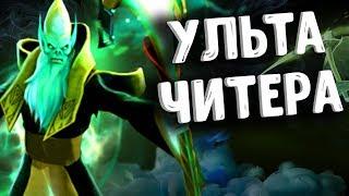 ЖЕСТКОЕ ПАТИ НЕКРОФОС ДОТА 2 - HARD PARTY NECROPHOS DOTA 2