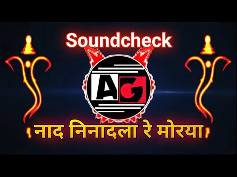 Naad Ninaadala Re Morya | Soundcheck | DJ Sagar SG | It's AG