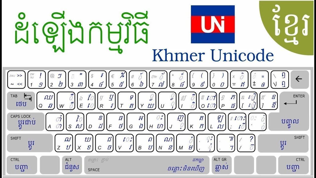Khmer unicode for window 10