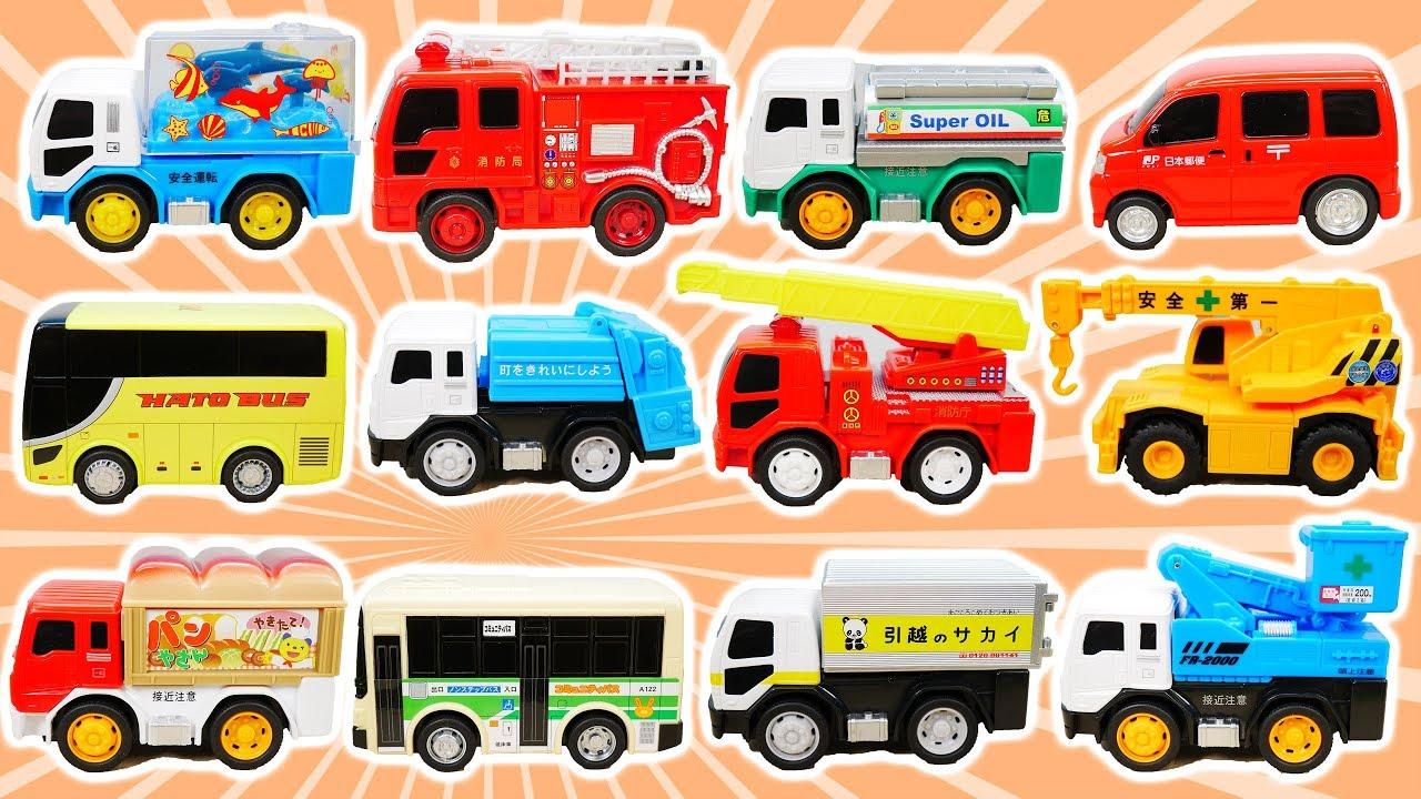 はたらくくるま てさぐりボックスにかくれんぼみんなで見つけよう 救急車 郵便車 消防車 クレーン車 ポイブーブー 清掃車 子供向け おもちゃ