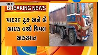 Triple accident of two bike and truck, 2 died at Padra | Zee24Kalak