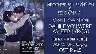 While you were sleeping ost part 1 - https://youtu.be/4rzzcdrq4fi t 2 https://youtu.be/2zdfcsvt6w4 sleeping...