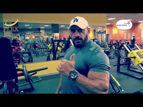 Flex Fitness Oman with Anwar Saif