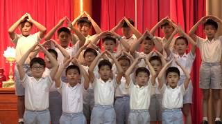 Publication Date: 2017-07-13 | Video Title: DVD 2017 03 第 68 屆香港學校朗誦節 小學三、