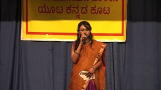 Gajavadana Beduve by Shravanthi - UKK Ugadi 2016